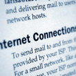 Stock Photo: Internet connections