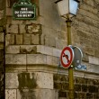 Stock Photo: Paris Corner