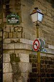 Paris Corner — Stock Photo