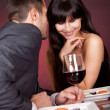 Stock Photo: Young couple having romantic conversation