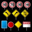 traffic sign — Stock Vector