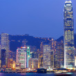 Stock Photo: Hong Kong night view