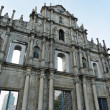Ruins of St. Paul's Cathedral in Macao — Stock Photo