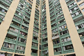 Hong Kong public housing — Stock Photo