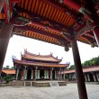 Stock Photo: Confucius Temple , Taiwan