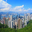 Stock Photo: Hong Kong view from peak