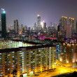 Hong Kong downtown with many building at night — Stock Photo #8406643