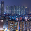 Hong Kong downtown with many building at night — Stock Photo #8406651