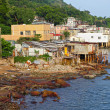 Fishing village of Lei Yue Mun in Hong Kong — Stock Photo