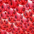 Red lantern — Stock Photo #8747465