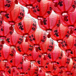 Red lantern — Stock Photo #8897089