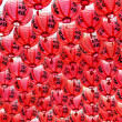 Red lantern — Stock Photo #8897095