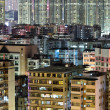 Stock Photo: Crowded building at night in Hong Kong