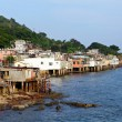 Stock Photo: Village of Lei Yue Mun in Hong Kong