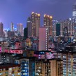 Stock Photo: Hong Kong crowded urban