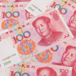 Renminbi (RMB) bank notes - Stock Photo