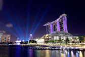 Singapore cityscape — Stockfoto