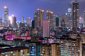 Hong Kong crowded urban — Stock Photo