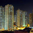 Hong Kong with crowded buildings at night — Stock Photo #9258580