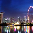 Singapore at night — Stock Photo #9345350