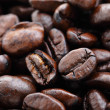 Stock Photo: Roasted coffee bean