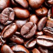 Coffee bean — Stock Photo #9800391