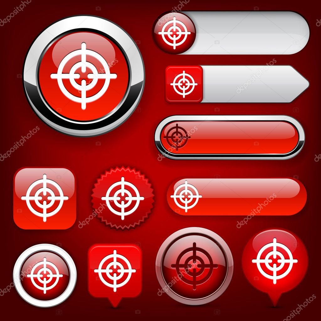 Hindsight web red buttons for website or app. Vector eps10. — Stock Vector #8490150