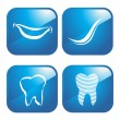 Dental icons — Stock Vector #9570125