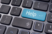 Help key on keyboard, for online supports — Stock Photo