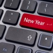 New year message, keyboard pad — Stock Photo #8286453
