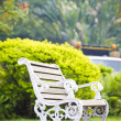 Bench in the park — Stock Photo #8459600