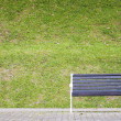 Bench — Stock Photo #8459661