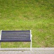Royalty-Free Stock Photo: Bench