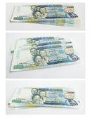 Philippines peso collage — Stockfoto