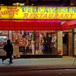 Carnegie Deli — Stock Photo