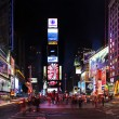 Times Square by night — Stok fotoğraf