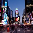 Times Square by Night — Stock Photo