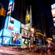 Broadway at Times Square by Night — Stock Photo