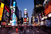 Times Square by Night — Foto Stock