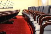 Sala konferencyjna — Zdjęcie stockowe