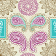 Retro paisley seamless pattern — Stockvectorbeeld