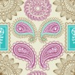 Stock Vector: Retro paisley seamless pattern
