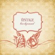 Vintage vector background — Stock Vector #10387008