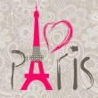 Paris lettering over lace seamless pattern — Stock Vector