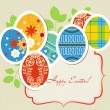 Easter eggs vector frame — Stock Vector
