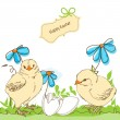 Easter chicken - Stock Vector