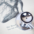 Stock Photo: Heart care