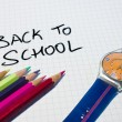 Time to go back to school — Stock Photo