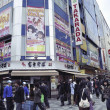 Akihabara crowds — Stock Photo
