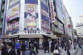 Akihabara crowds — Stock Photo